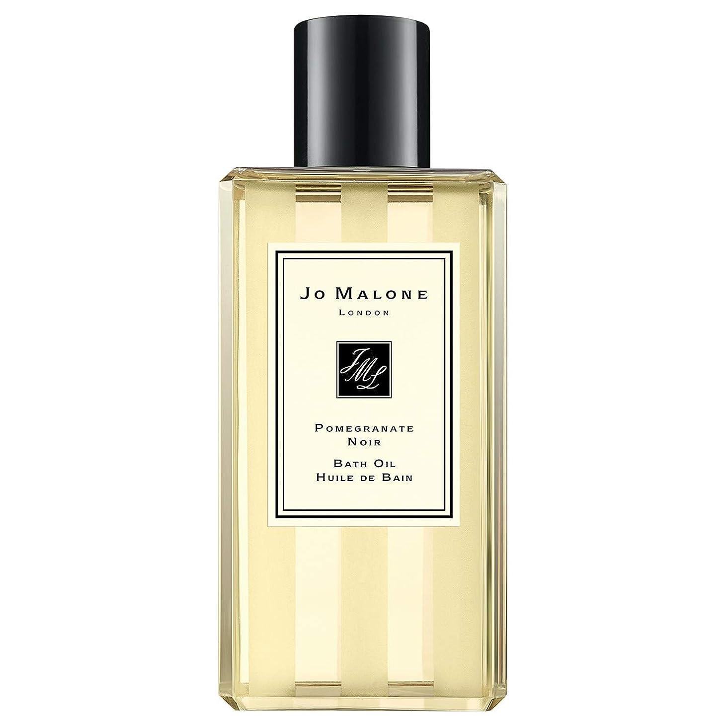 手入れ感性計画的[Jo Malone ] ジョーマローンロンドンザクロノワールバスオイル250ミリリットル - Jo Malone London Pomegranate Noir Bath Oil 250ml [並行輸入品]