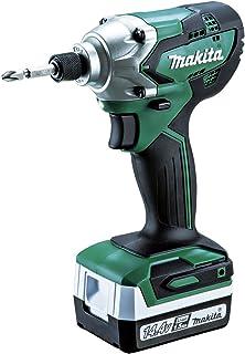 マキタ(Makita)充電式インパクトドライバ 14.4V 1.5Ah バッテリ2本・充電器・ケース付 MTD001DSX