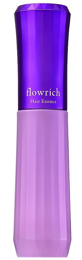疎外する味付け裏切り約84%の方が使い心地に満足!「flowrich フローリッチ」女性のための薬用育毛エッセンス