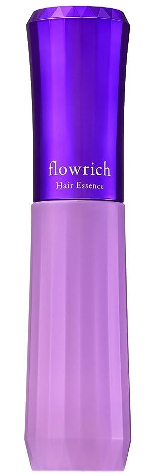 石の中性要求約84%の方が使い心地に満足!「flowrich フローリッチ」女性のための薬用育毛エッセンス