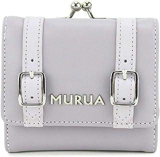 MURUA (ムルーア) 口金ミニ財布 ベルトシリーズ MR-W832
