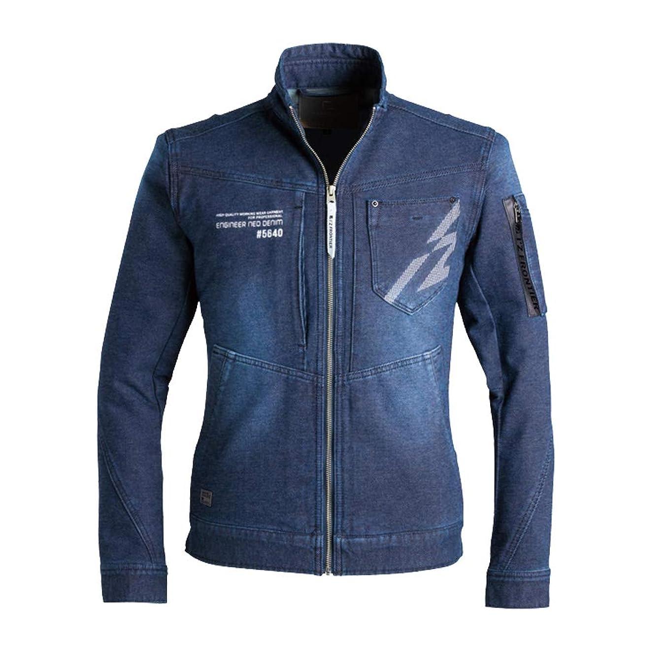 単独で現金セマフォアイズフロンティア I'Z FRONTIER スウェットデニムワークジャケット 5640 S 24ディープインディゴ