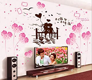 3D stereo wall sticker stickers living room TV background wall decorations mural bedroom wall painting self-adhesive wallp...