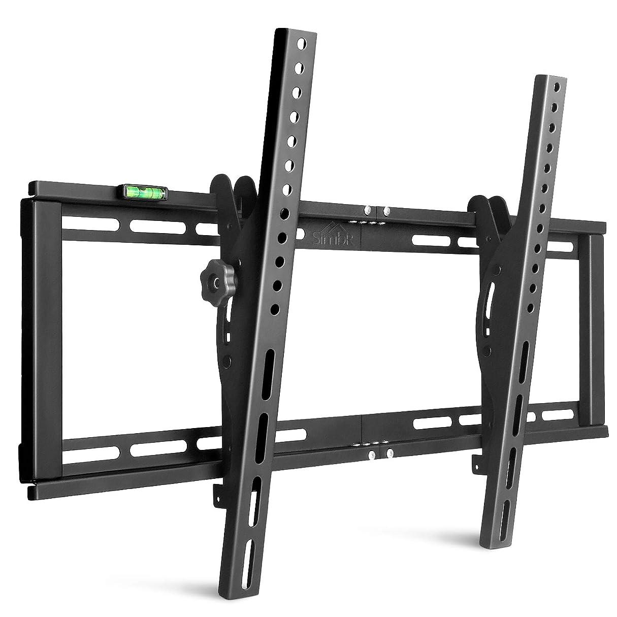単に堀自治的テレビ壁掛け金具 Simbr 26~75インチLCD LED液晶テレビ対応 強度抜群 左右移動式 上下角度調節可能 VESA対応 最大600*400mm 耐荷重60kg
