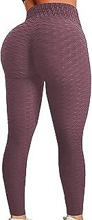 Pau1Hami1ton Women's High Waisted Yoga Pants Capris Leggings Workout Running Butt Lift Tights GP-11