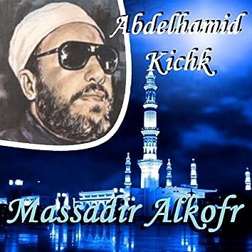 Massadir Alkofr (Quran)
