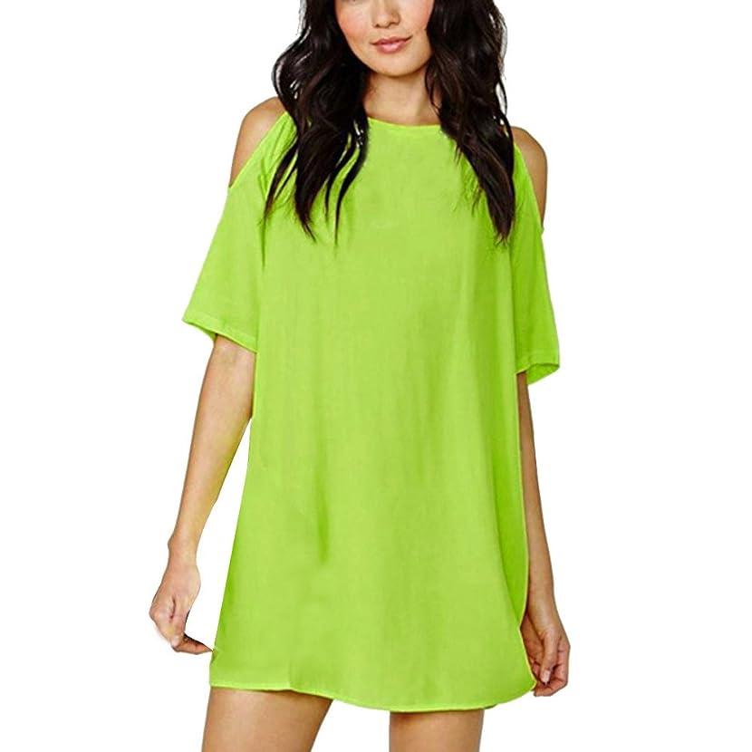 ???Watere??? Women's Summer Cold Shoulder Ruffle Sleeves Shift Dress Swing Dress Sleeve Dress Evening Party Dress