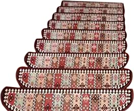 JIAJUAN Stair Carpet Treads Curved Non-Slip Soft Skid-Resistant Floor Protection Pads Home, 2 Colors, 4 Sizes, Customizab...