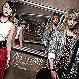 ALL-WAYS(TV-version) 歌詞