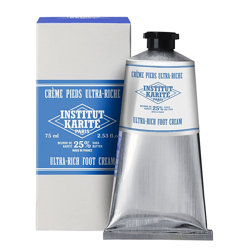 マーカーデジタル相反するINSTITUT KARITE 25% フットクリーム 75ml ミルク クリーム Milk Cream Shea Foot Cream インスティテュート?カリテ