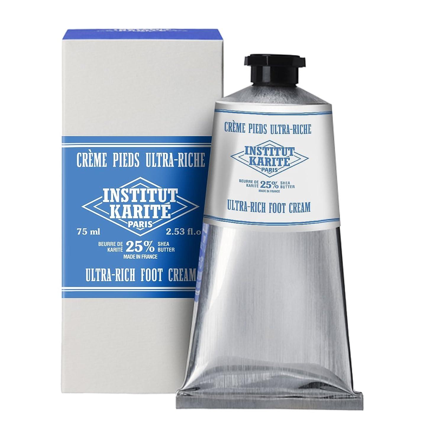 隣接ビット満了INSTITUT KARITE 25% フットクリーム 75ml ミルク クリーム Milk Cream Shea Foot Cream インスティテュート?カリテ