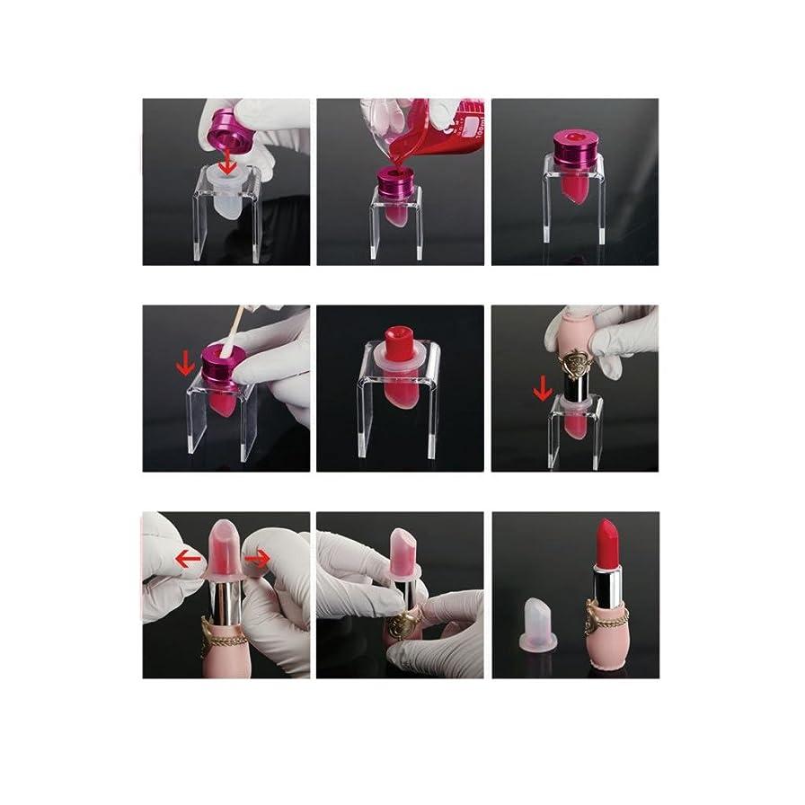 日焼けポジティブ加入金型ホルダー リップバーム リップスティック 手作り DIY工具 口紅 模具モールド 12.1mm 4点セット