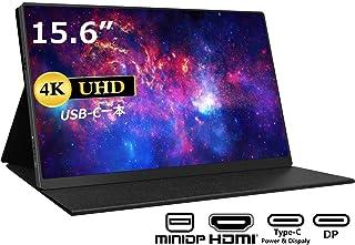 モバイルモニター モバイルディスプレイ 15.6インチ cocoparスイッチ用モニター 非光沢IPSパネル 薄い 軽量3840*2160FHD/USB Type-C/標準HDMI/mini DP/カバー付3年保証付 (4K)