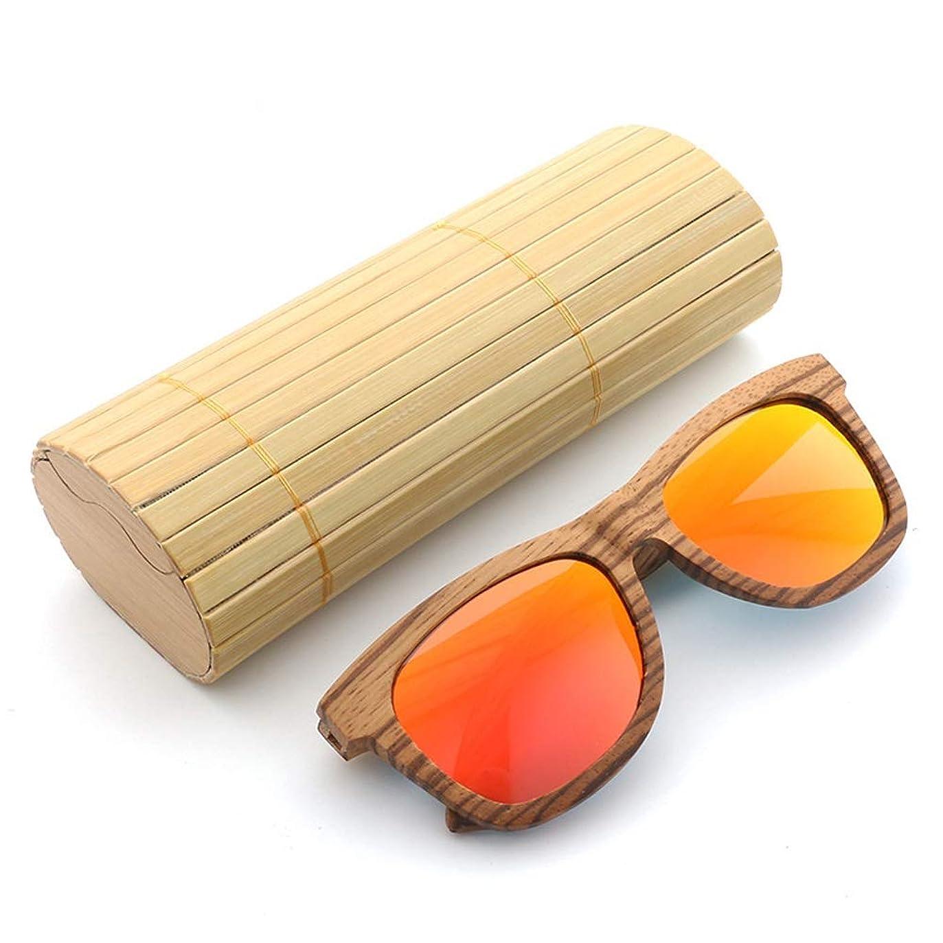 公園酸化物トロイの木馬DYQYQDJP スポーツサングラス 男性向け UV 400 軽量 耐久 自転車 ゴルフ 野球 スキー 釣り ランニング サングラス 運転用メガネ (Color : レッド, Size : フリー)