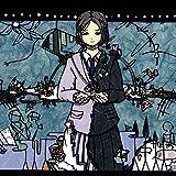 「H△G × Mili」vol.2【通常盤】デジパック仕様