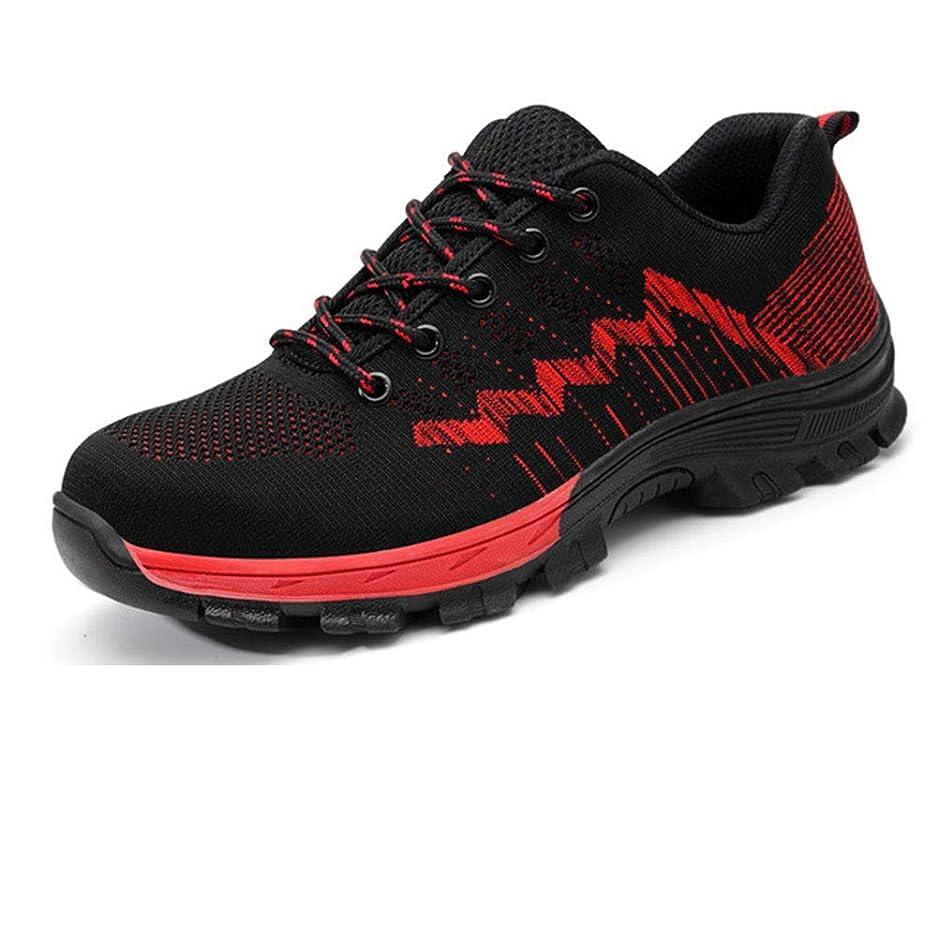 急襲時計情報男性スチール足作業靴、軽量ファッションスポーツ安全靴の鋼鉄つま先の靴不滅の靴レディース (Color : Black, Size : 44)