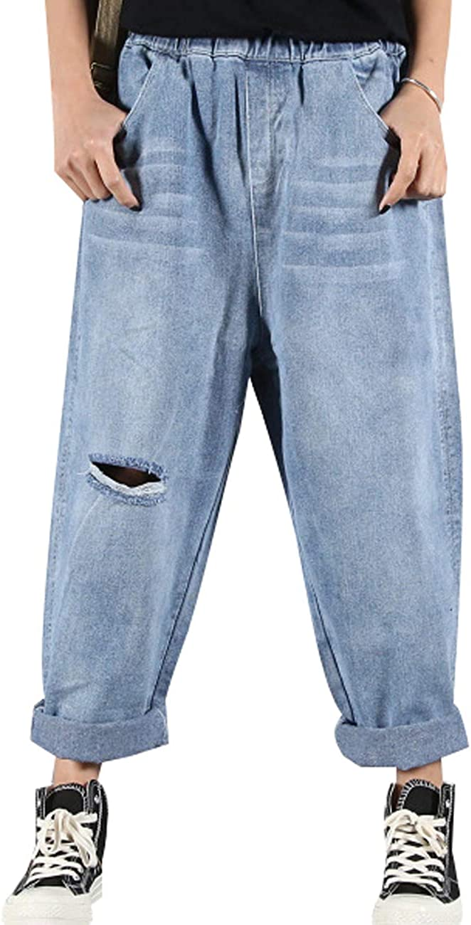 Zoulee Women Pull-on Distressed Denim Joggers Elastic Waist Stretch Pants