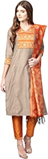 Jaipur Kurti Women Beige & Mustered Solid Straight Chanderi Kurta With Pant brocade Dupatta