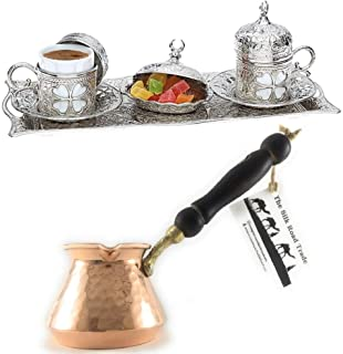 11 Pieces Espresso/Turkish Greek Arabic Coffee Full Set for 2 Persons // Silver Leaf Clover Design Bundle with Unique Hammered and Engraved Copper Coffee Pot (Cezve)
