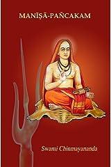 Maneesha Panchakam Kindle Edition