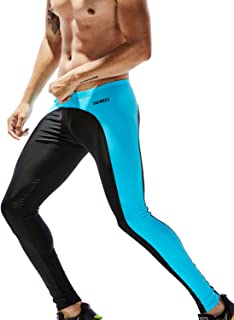 TAUWELL by SEOBEAN Mens Athletic Compression Pants