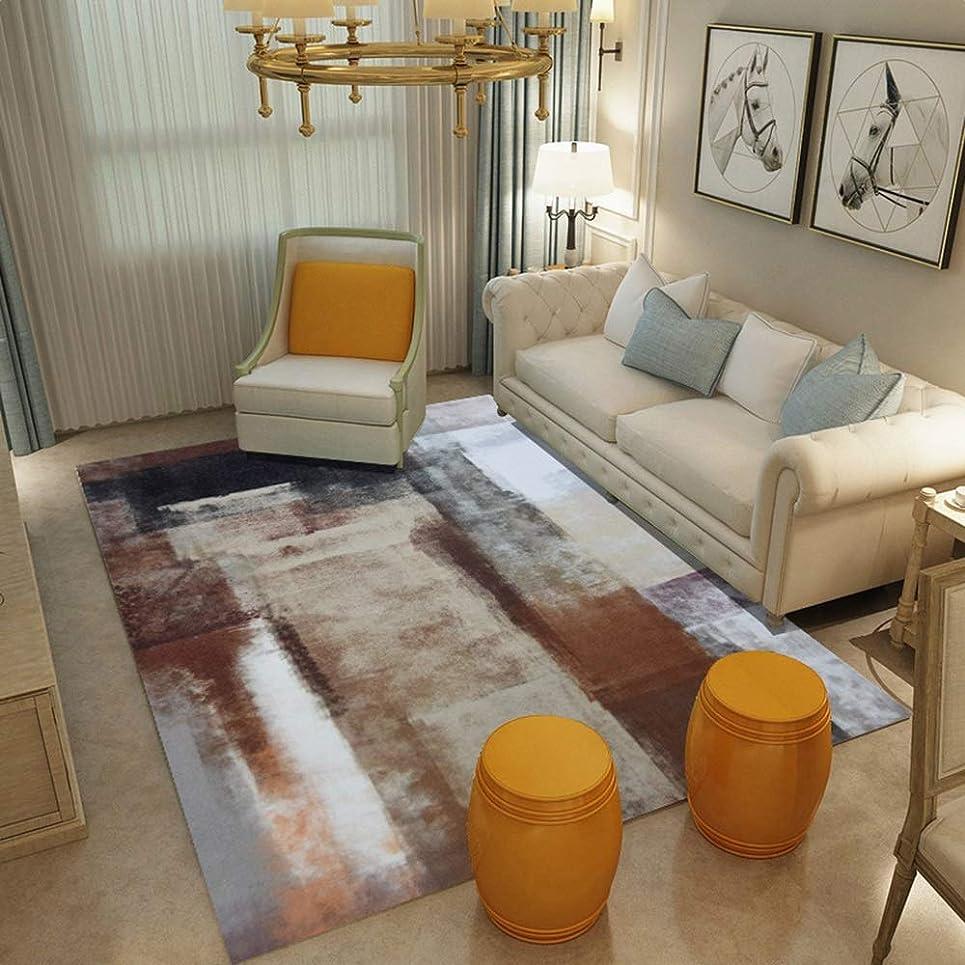 失礼なベスト霧深いオレンジ風景パターン、北欧コーヒーテーブルの寝室フルカーペット、モダンなミニマリストアート抽象インクリビングルームの敷物、リビングルームの研究の寝室に適した、2サイズ、ポリエステル 北欧のシンプルさ (Size : 120*160cm)