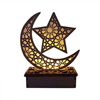 Lamp LED Wooden DIY Lamp Festival Palace Decorative Light for Muslim Islam Eid Mubarak Ramadan Desktop Home Decoration Lig...