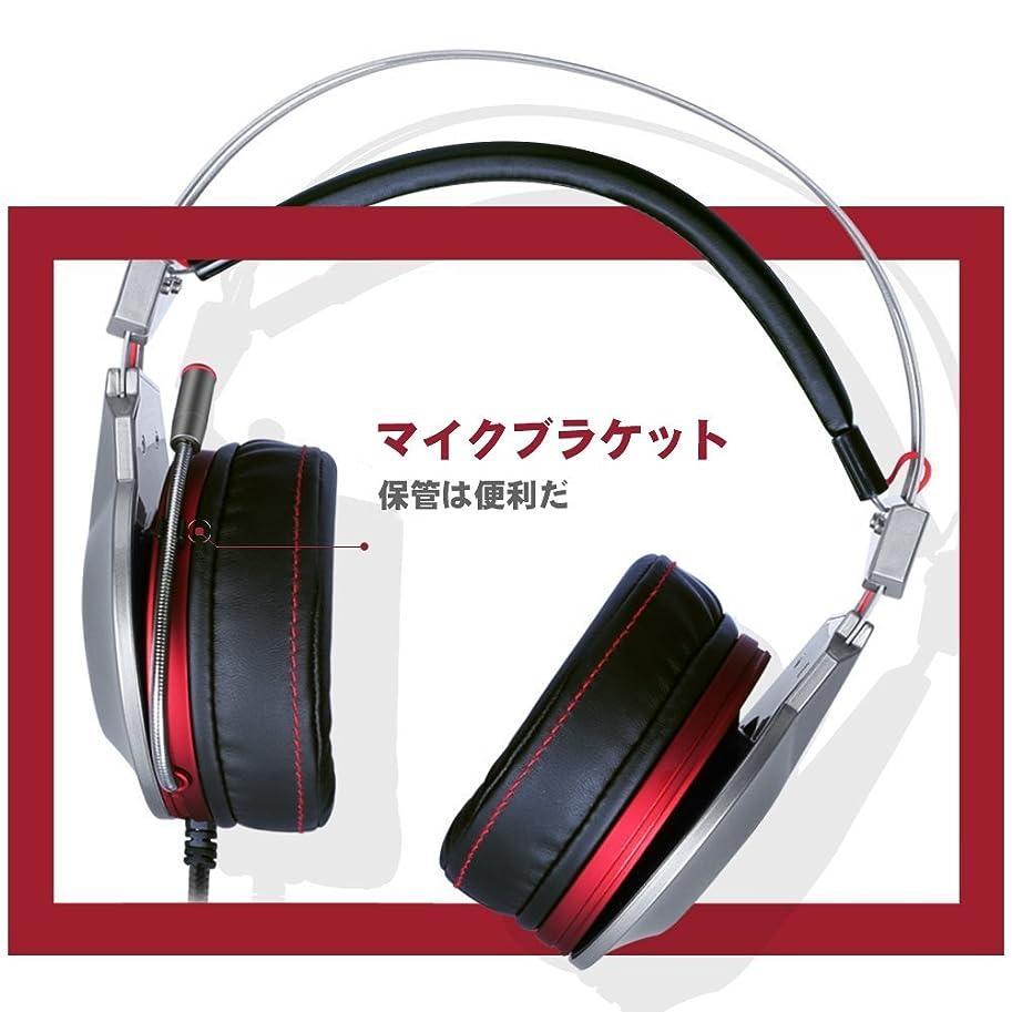 ブラウズ機関車想定するUSBヘッドセット 耳の上に配線するヘッドホン マイクスイッチ付き ステレオベース ボリュームコントロール ノイズキャンセル ラップトップ、コンピュータ、タブレットも使用できます (Xpert USB)