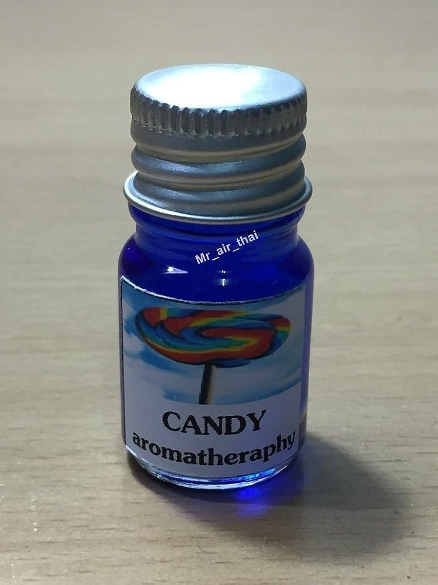 校長カウンターパートシャッフル5ミリリットルアロマキャンディーフランクインセンスエッセンシャルオイルボトルアロマテラピーオイル自然自然5ml Aroma Candy Frankincense Essential Oil Bottles Aromatherapy Oils natural nature