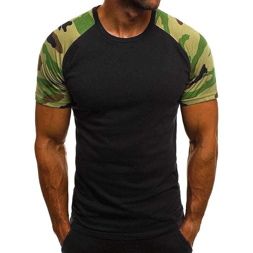Men's Casual Raglan Block Short Sleeve T-Shirts Slim Fit Stretch Crew Neck Wicking Baseball Tee Tops