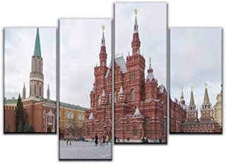 4 Panel Canvas Pictures Moscow January 16, 2015 A lot of people walk in the historical Home Decor Gifts Canvas Wall Art fo...