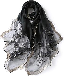 アンミダ(ANMIDA)超薄手 ストール 大判 花柄 UVカット UV やわらか 大判ストール レディース 春夏秋 UV マフラー スカーフ ストール 刺繍シルク ストール レディース