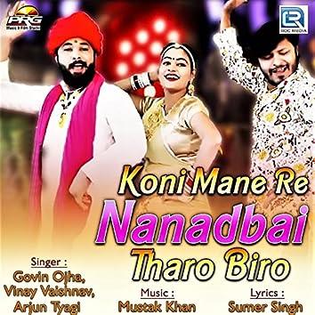 Koni Mane Re Nanadbai Tharo Biro