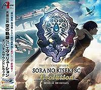 Legend of Heroes Sora No K Sc Evolution by Game Music (2016-01-15)