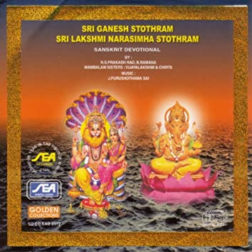 Sri Ganesh Stothram Sri Lakshmi Narasimha Stothram