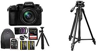 Panasonic Lumix G DC-G95 20.3MP Mirrorless Camera with 12-60mm Lens (4K Photo, Wi-Fi and Bluetooth) + Digitek 550LW Tripod