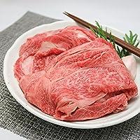 松阪牛 食べ比べ ギフト セット(霜降り&赤身)1万円コース