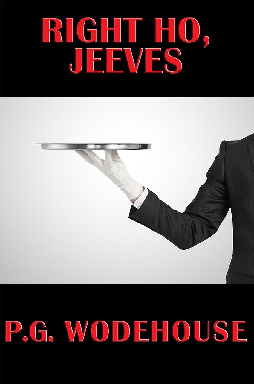 盲目エロチック存在Right Ho, Jeeves (English Edition)