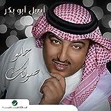 Ibn Adam