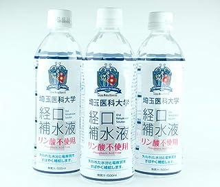 【ケース販売】IAC 埼玉医科大学 経口補水液 500ml×24本