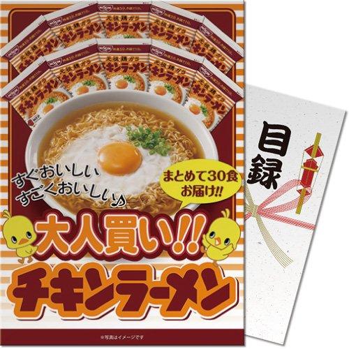 【パネもく! 】大人買い! チキンラーメン30食(目録・A4パネル付)