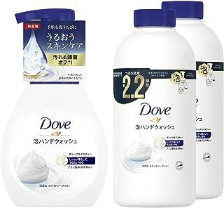 Dove(ダヴ) 泡ハンドウォッシュディープモイスチャー ポンプ+つめかえ用 ポンプ+詰め替え