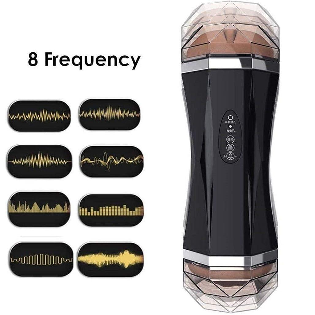 瞳チョーク魔女USBドール2 in 1男性Air-cra-ftカップ自動マッサージャー強力な吸音カップルに適した防水振動モードTòys