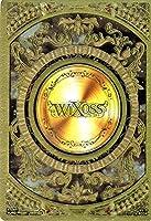 ウィクロス コインカード インサイテッド セレクター(WX-15)/シングルカード WX15-CO-02