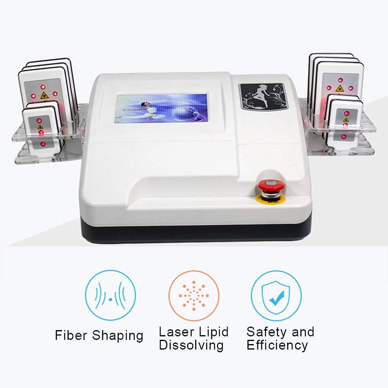 侵略コード乱気流脂肪質の除去剤機械、脂肪質の除去の持ち上がる細く機械を形作るマッサージャーの反老化の顔の皮のマッサージの多機能の心配用具