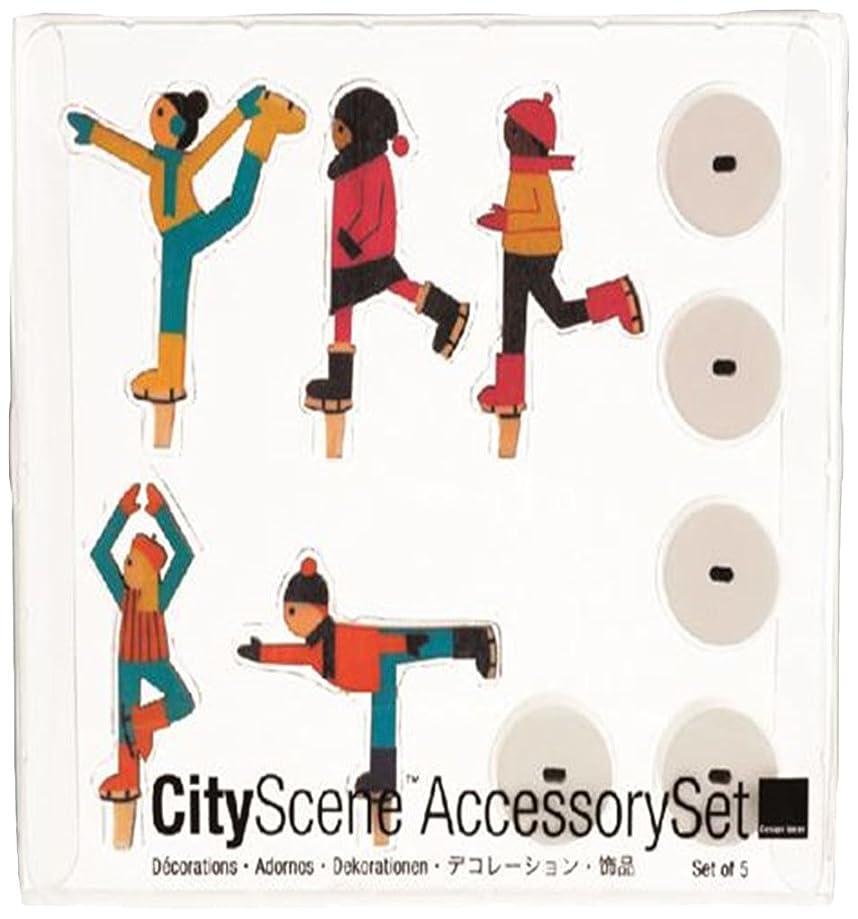 同性愛者運命的な匹敵しますシティーシーンアクセサリーセット 「 アイススケーター 」