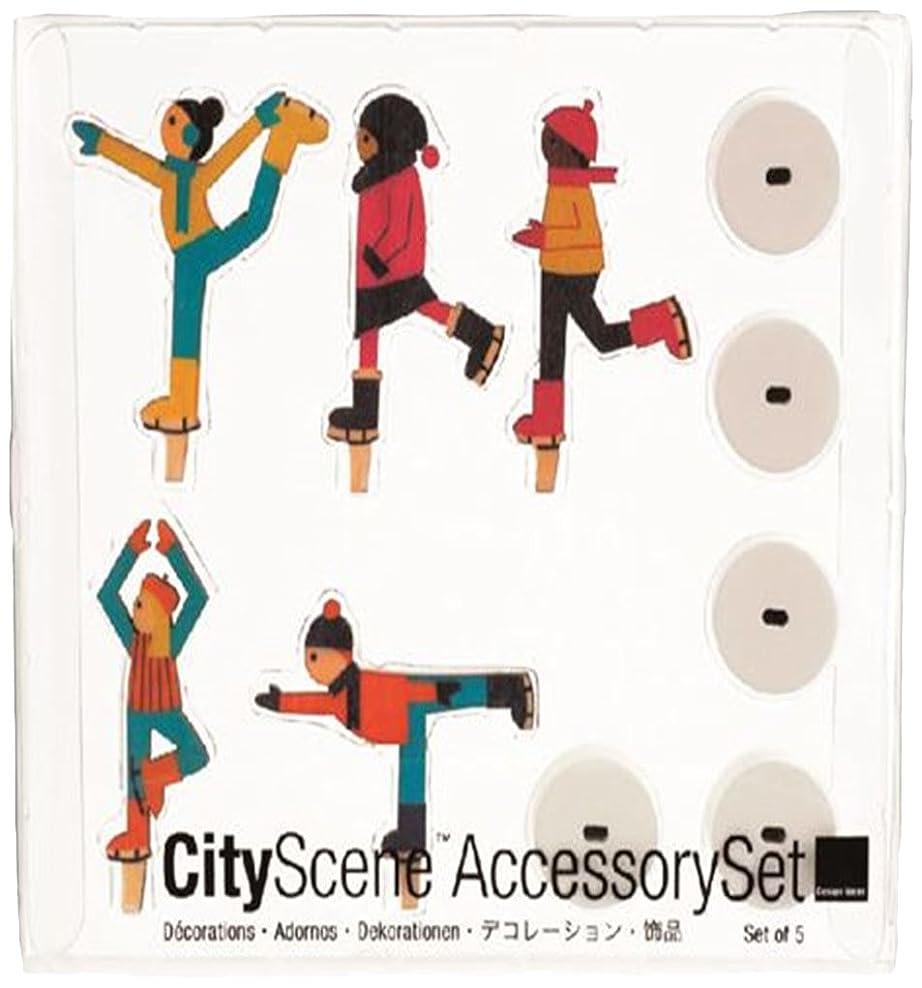 強制的ガイダンス冷淡なシティーシーンアクセサリーセット 「 アイススケーター 」