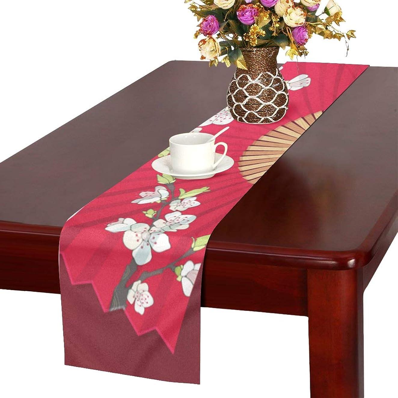 フリル申し立て冗長LKCDNG テーブルランナー 赤い 美しい 和風の扇子 クロス 食卓カバー 麻綿製 欧米 おしゃれ 16 Inch X 72 Inch (40cm X 182cm) キッチン ダイニング ホーム デコレーション モダン リビング 洗える