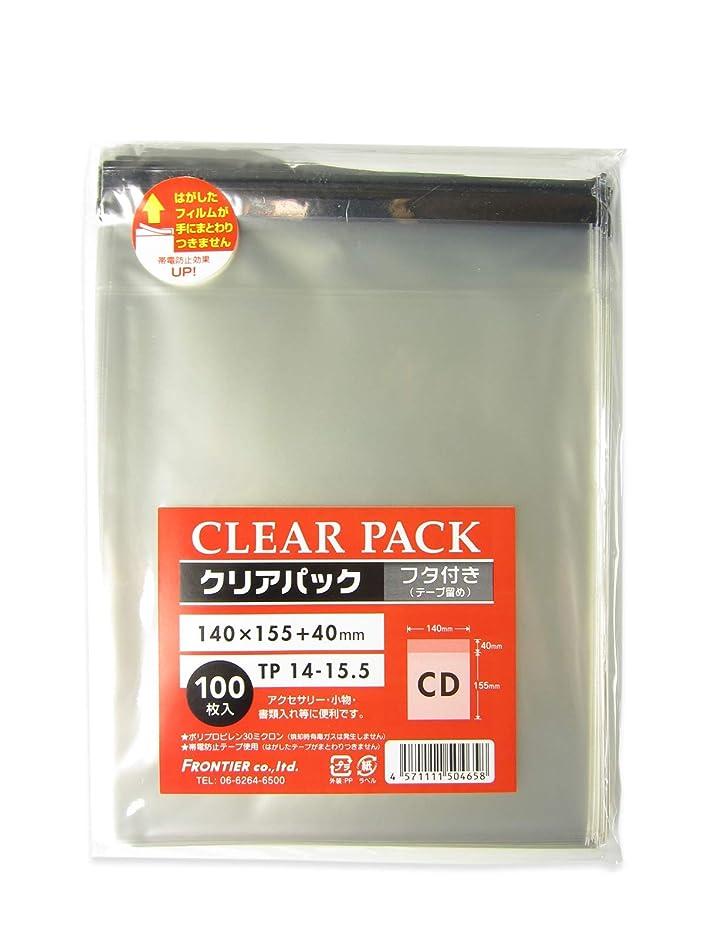 決定するオーバーフロー反抗【1000枚】 透明OPP袋 フタ付(テープ付き) 30ミクロン CD用(140×155+フタ40mm) 【1000枚】 クリアパック CD