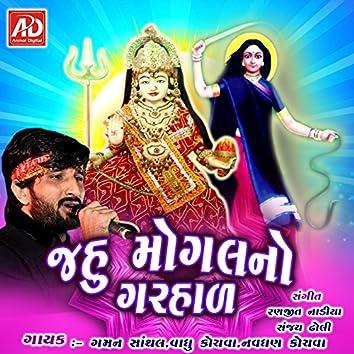 Jahu Mogal No Garhal